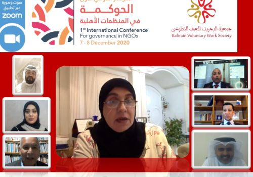 Bahrain Society for Voluntary Work, in cooperation with Quality Solutions for Consulting, concludes the activities of the First International Conference on Governance in NGOs