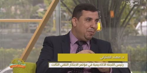 TV interview to the Chairman of the Scientific Committee
