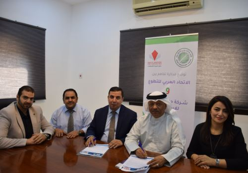 Quality Solutions for Consultancy and the Arab Union of Volunteers sign a cooperation agreement