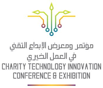 Charity Technology Innovation Conference & Exhibition